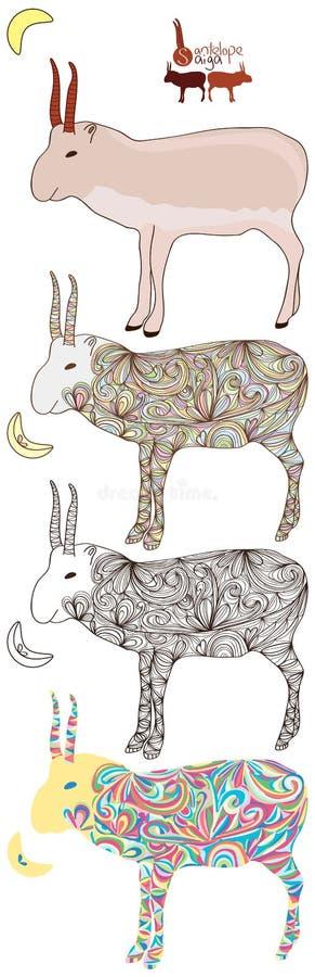 Luna dell'antilope di Saiga illustrazione vettoriale