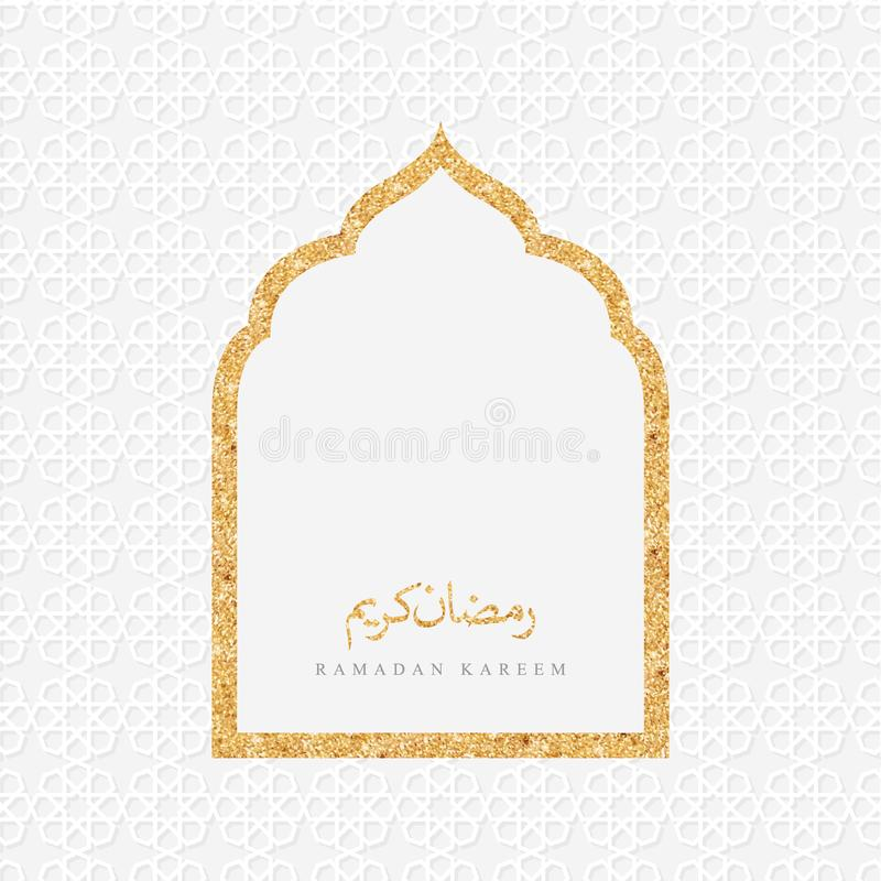 Luna di progettazione islamica di Ramadan Kareem e siluetta crescenti della cupola della moschea con il modello e la calligrafia  illustrazione di stock