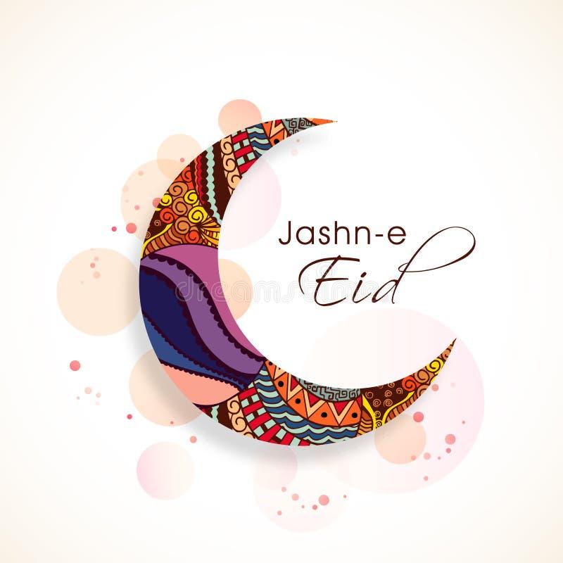 Luna floreale per il festival islamico, celebrazione di Eid Mubarak royalty illustrazione gratis