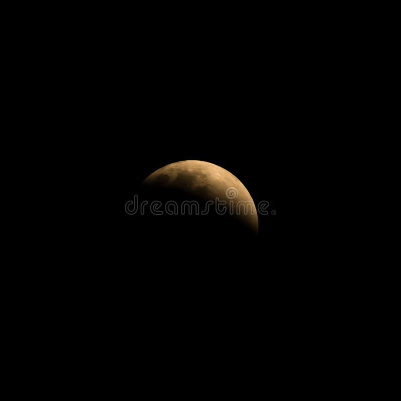 Luna Llena del primer imagen de archivo libre de regalías
