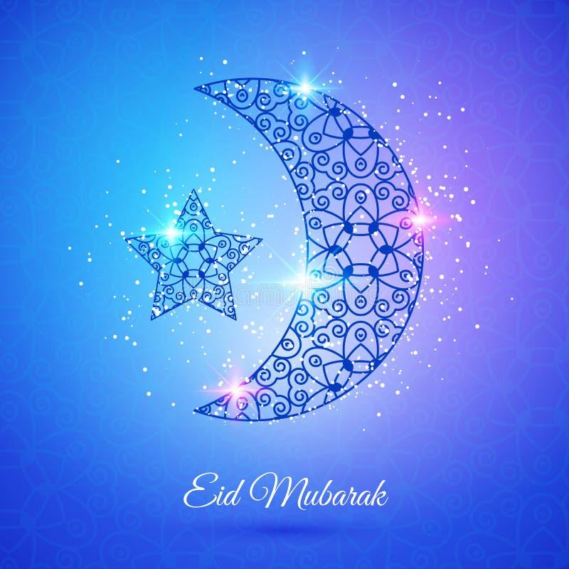 Luna para el festival de comunidad musulmán Eid Mubarak stock de ilustración