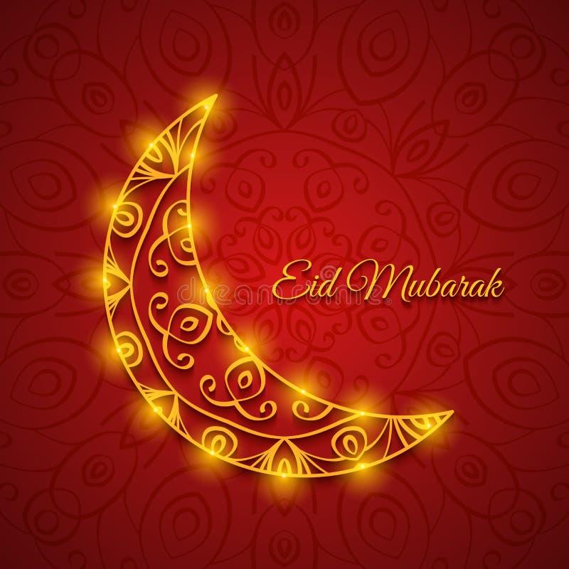 Luna para el festival de comunidad musulmán Eid Mubarak ilustración del vector