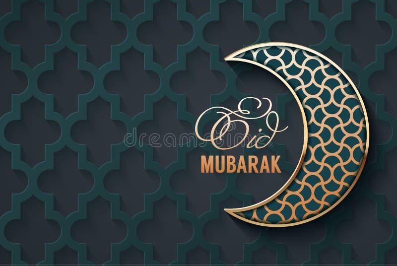 Luna y Eid Mubarak de oro el poner letras libre illustration