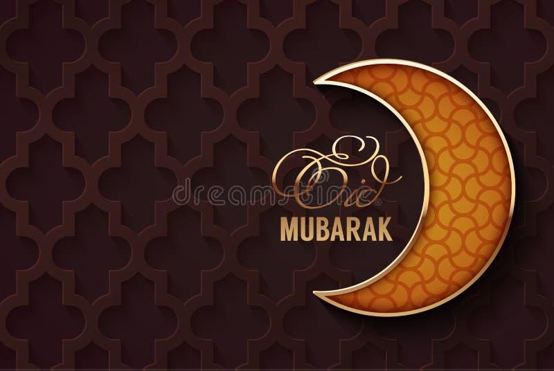 Luna y Eid Mubarak de oro el poner letras ilustración del vector