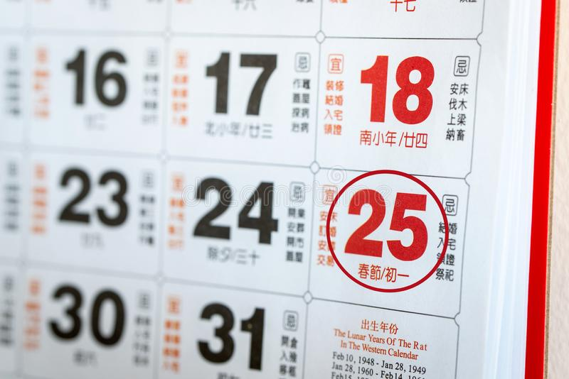 Lunar 2020 Chinese New Year calendar. Close up of 2020 lunar calendar showing Jan 25 as the first day of Chinese New Year royalty free stock images