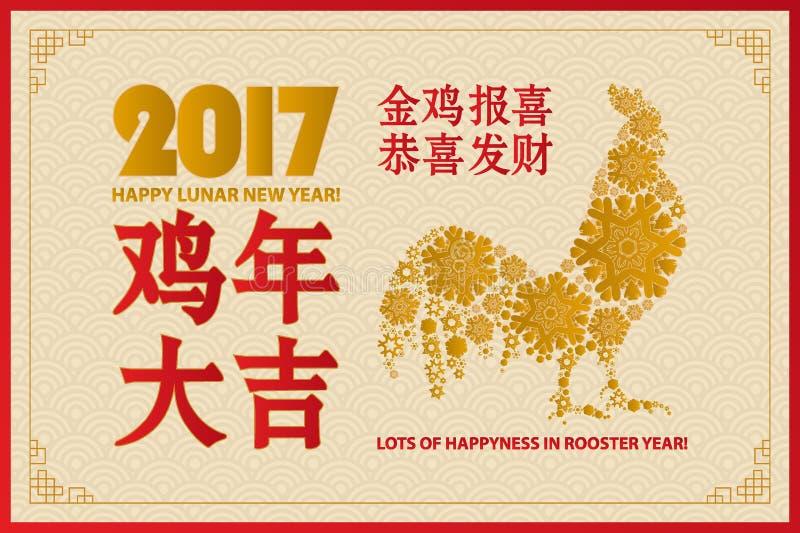 Lunar New Year. Greeting Card. Stock Illustration ...