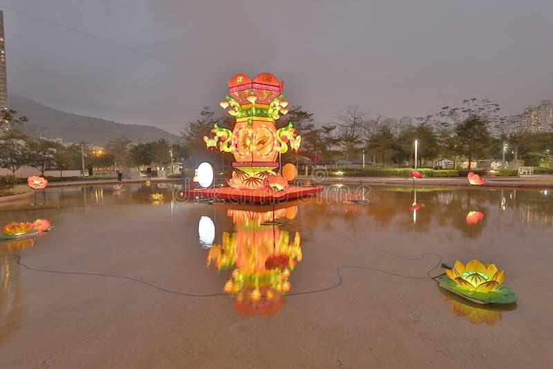 2018 Lunar New Year Lantern Carnivals tko royalty free stock photography