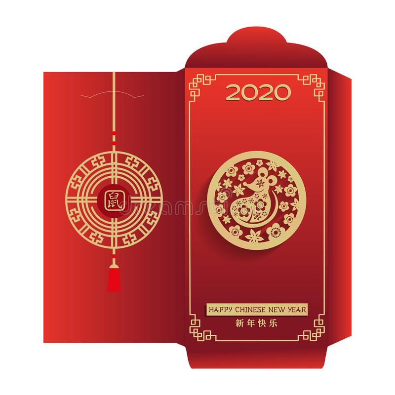 Lunar New Year Money Red Packet Ang Pau Design. 2020 Year of the rat. Chinese character Hieroglyph Translation: Happy New Year. stock illustration