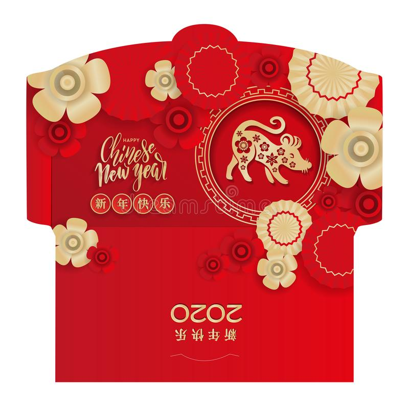 Lunar New Year Money Red Packet Ang Pau Design. Year of the rat with many flowers and umbrellas. Chinese Hieroglyph Translation- royalty free illustration