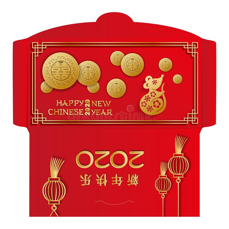 Lunar New Year Money Red Packet Ang Pau Design. Year of the rat with many gold coins. Chinese Hieroglyph Translation- Happy New vector illustration