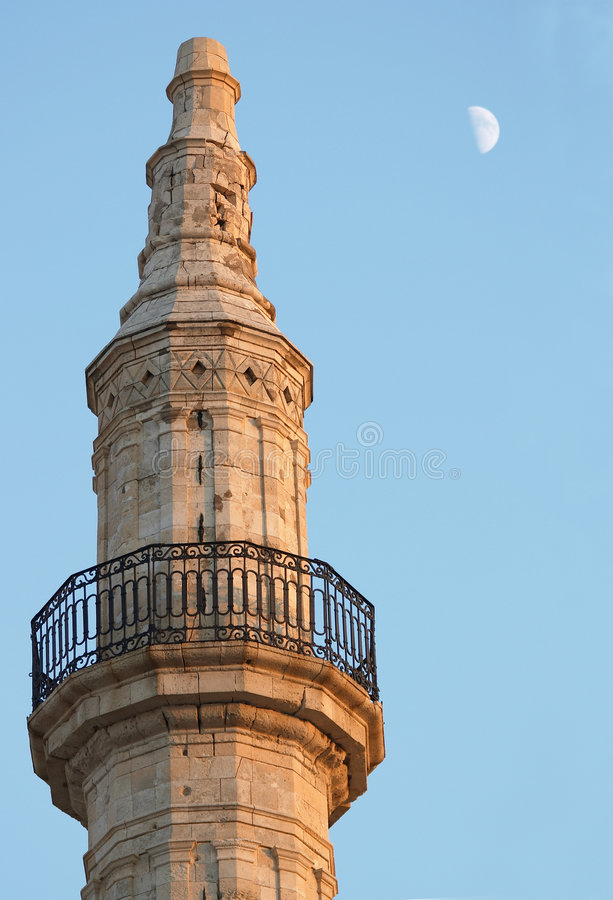 Lune de Ramadan photo stock