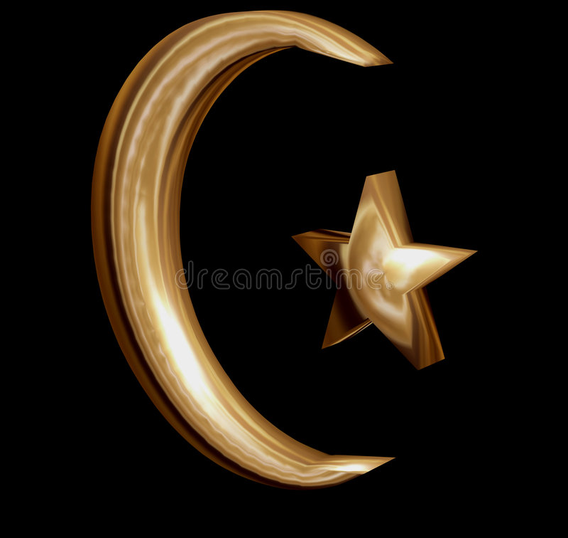 Lune en croissant illustration libre de droits