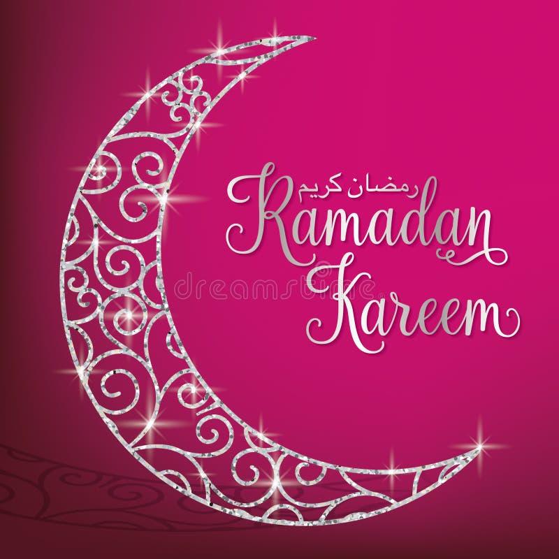 Lune glamour de Filigree Ramadan Kareem généreuse carte Ramadan illustration libre de droits