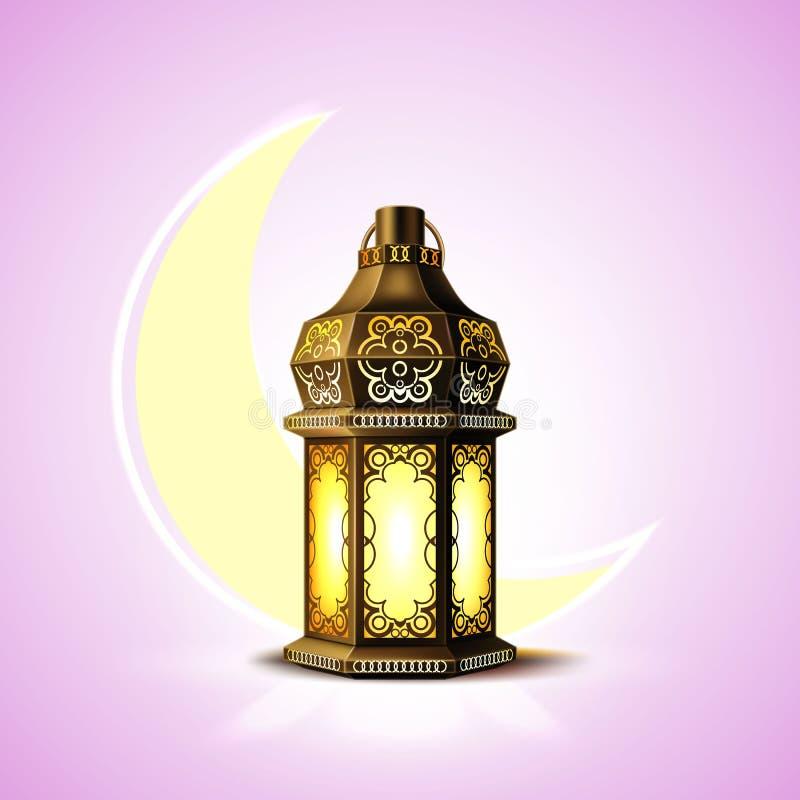Lune réaliste de lanterne de kareem de Ramadan de vecteur illustration de vecteur
