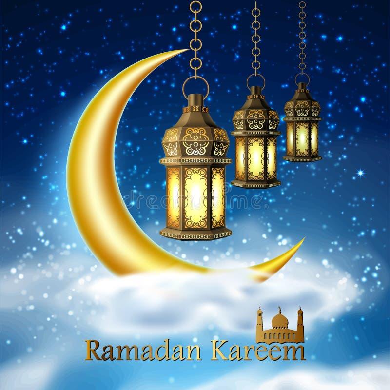 Lune réaliste de lanterne de kareem de Ramadan de vecteur illustration stock
