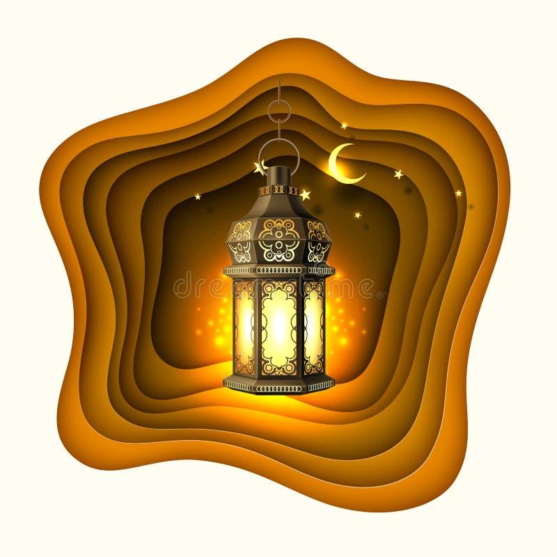 Lune réaliste de lanterne de kareem de Ramadan de vecteur illustration libre de droits