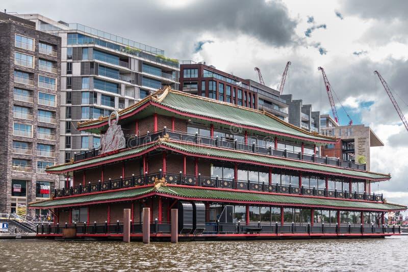 Lunga facciata del ristorante cinese del Palazzo del mare ad Amsterdam, Paesi Bassi immagine stock libera da diritti