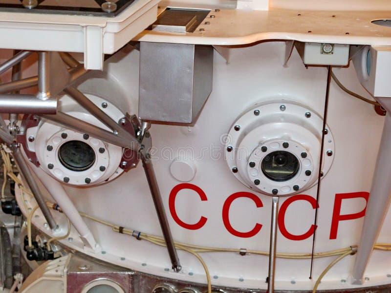 Lunokhod-1 USSR Den f?rsta roveren i v?rlden som arbetar lyckat p? yttersidan av m?nen fr?n 17 11 1970 till 14 09 1971 royaltyfria foton