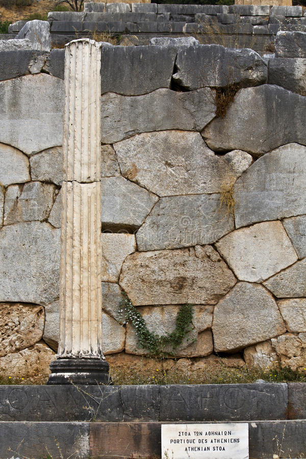 Luogo antico di ORACLE di Delfi alla Grecia fotografia stock libera da diritti