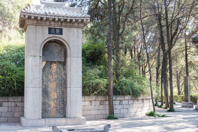 LUOYANG, CHINE - 13 NOVEMBRE 2014 : Tombe de Bai Juyi (772-846 A d ) dans photos libres de droits
