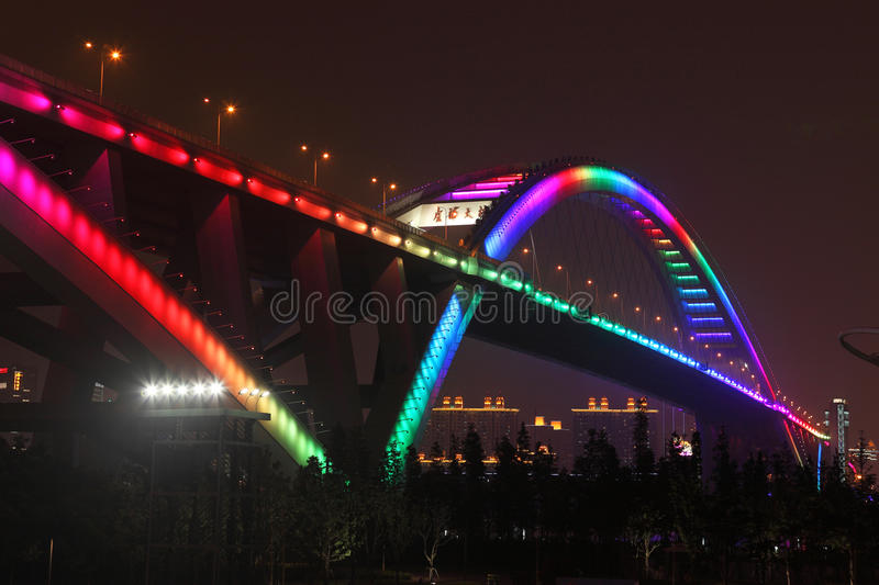 Download Lupu Bridge editorial image. Image of shanghai, lupu - 14691340