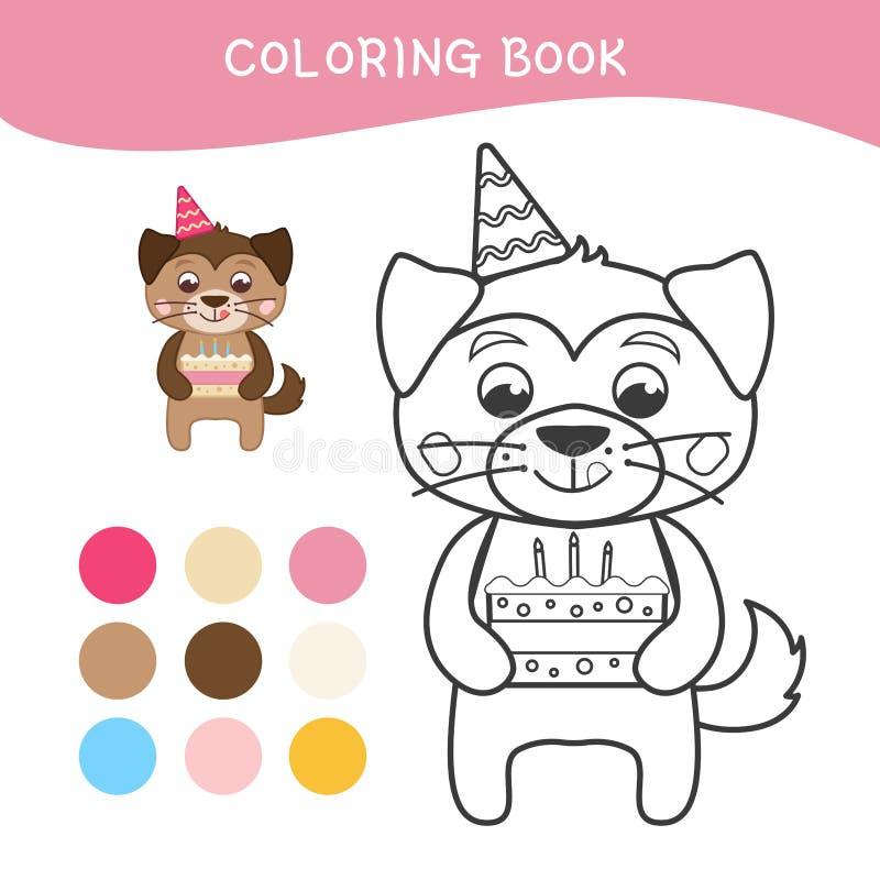 Lurar färgläggningboken vektor illustrationer