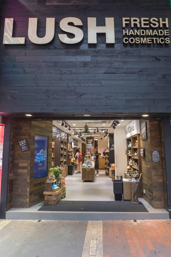 Lush Shop. KOWLOON, HONG KONG - APRIL 21, 2017: Lush Shop Fresh Handmade Cosmetics in Kowloon, Hong Kong stock photos