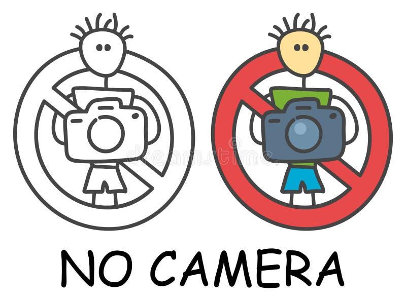 Lustiger Vektorstockmann mit einer Kamera in der Art der Kinder Keine Kamera kein Foto-Zeichen-Rot-Verbot Stoppen Sie Symbol Verb lizenzfreie abbildung
