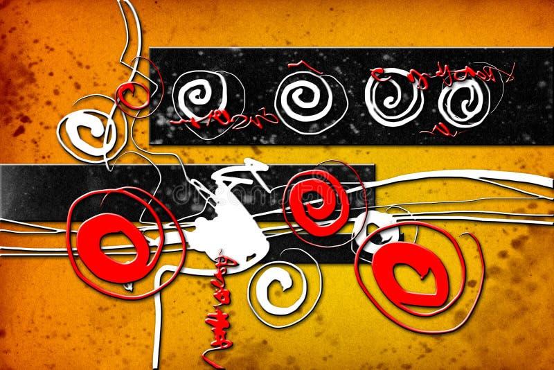 Lustiges Bild der abstrakten Farbdesignkunst-Illustration vektor abbildung