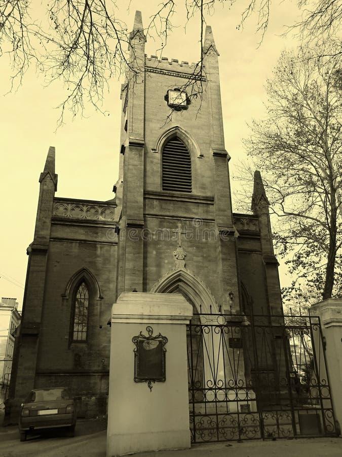 Luterański kościół w Mykolaiv, Ukraina obraz stock