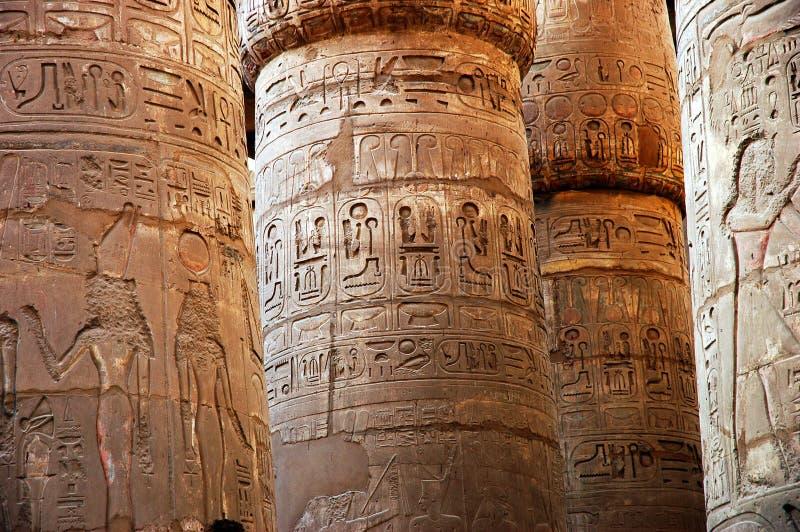 Luxor image libre de droits