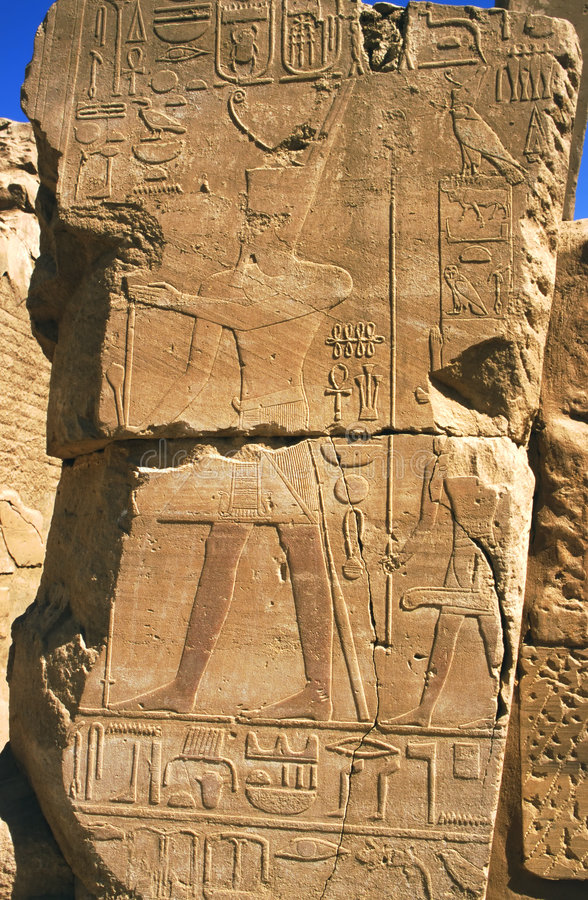 Luxor-Flachrelief lizenzfreies stockbild