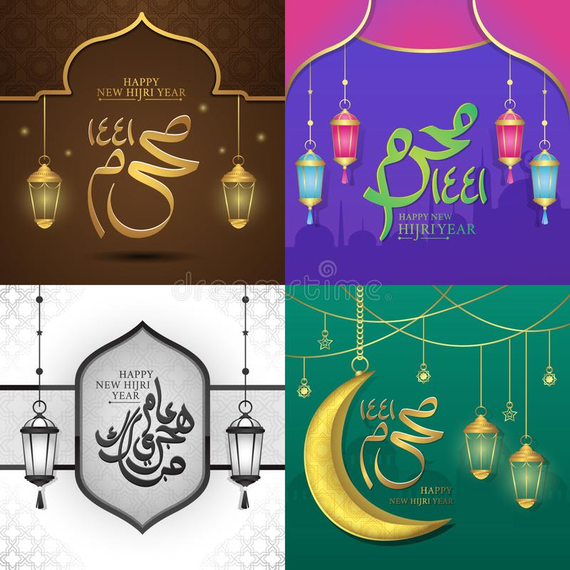 Vector Poster For New Hijri Year Stock Vector