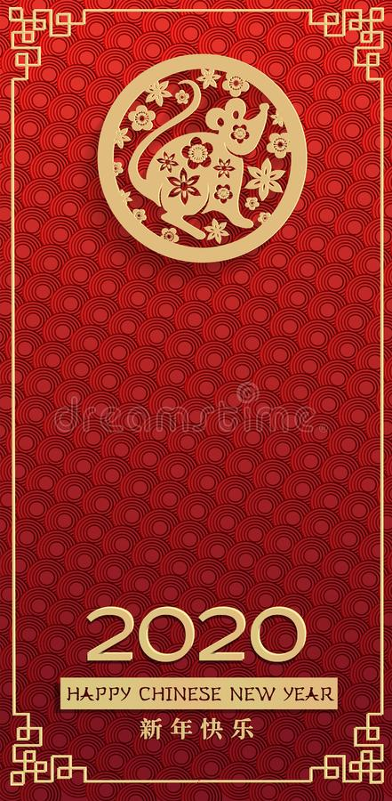 Luxury festive cards for Chinese New Year 2020 with cute stylized rat, zodiac symbol of 2020 year, lanterns, Good royalty free illustration