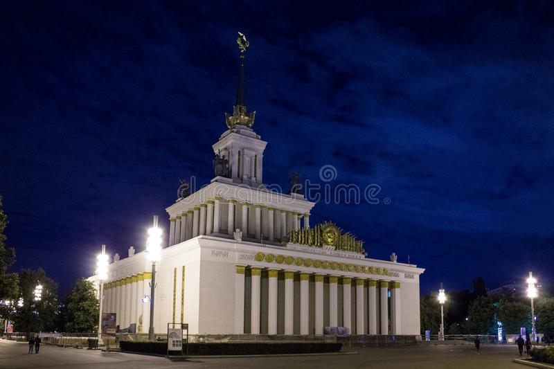 Palace of the exhibition of achievements of the national economy summer night Moscow Russia. Luxury Palace c exhibition of achievements of national economy stock photo
