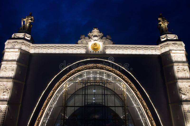 Palace of the exhibition of achievements of the national economy summer night Moscow Russia. Luxury Palace c exhibition of achievements of national economy royalty free stock photo