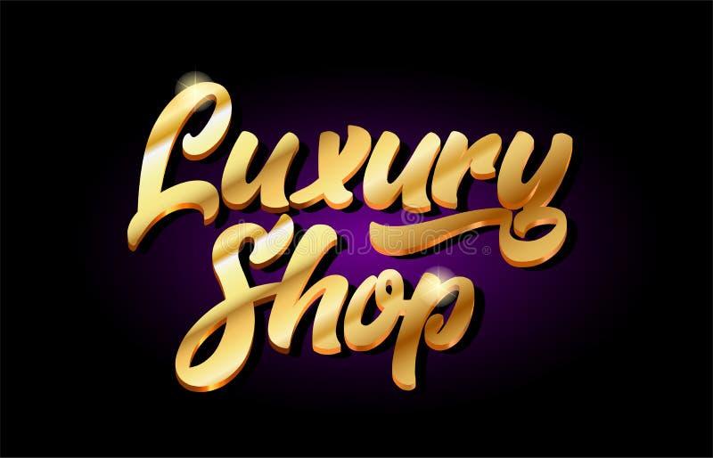 luxury shop 3d gold golden text metal logo icon design handwritten typography stock illustration