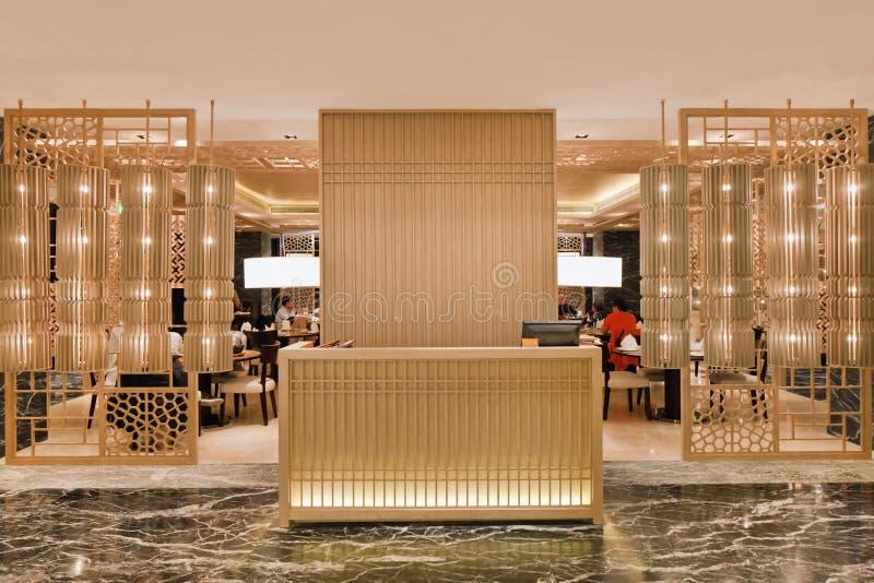 Luxusrestaurantinnenraum, Peking, China lizenzfreie stockfotografie