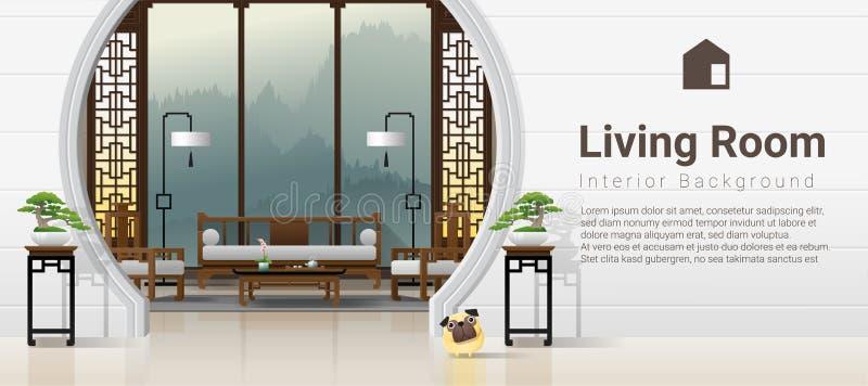 Luxuswohnzimmer-Innenhintergrund mit Möbeln in der chinesischen Art lizenzfreie abbildung