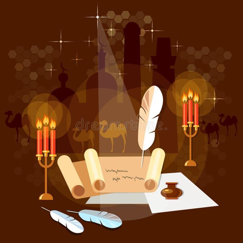 Luz brilhante místico do cartaz mágico antigo do livro velho do papel do rolo ilustração do vetor