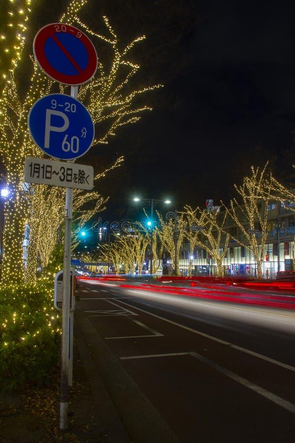 Luz iluminada en la calle en Omotesando Tokio foto de archivo