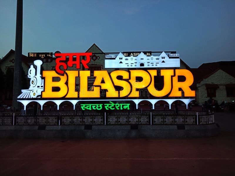 Luzes indianas do festival da estrada de ferro da estação, Índia do bilaspur imagens de stock