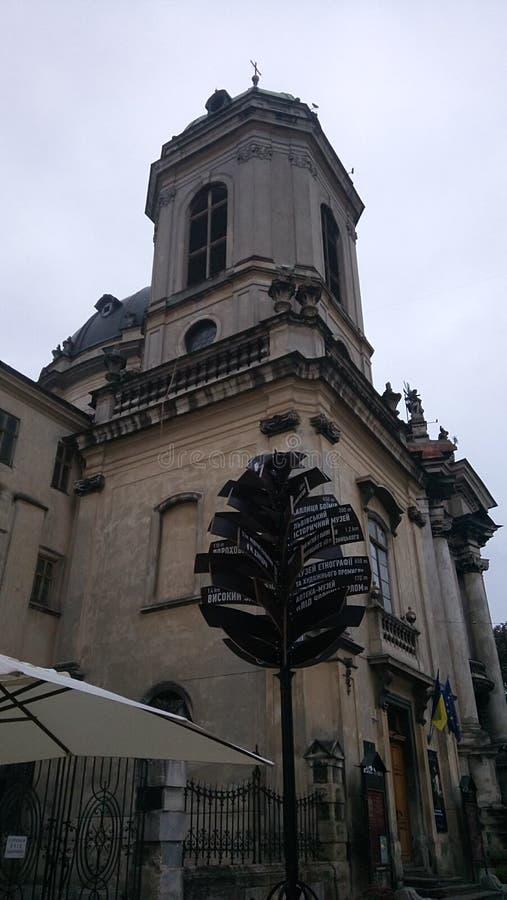 Lviv στοκ φωτογραφία με δικαίωμα ελεύθερης χρήσης
