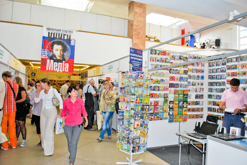 Lviv International Book Fair Editorial Stock Image