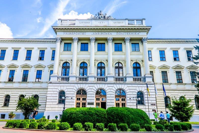 Lviv Polytechnic University stock photos