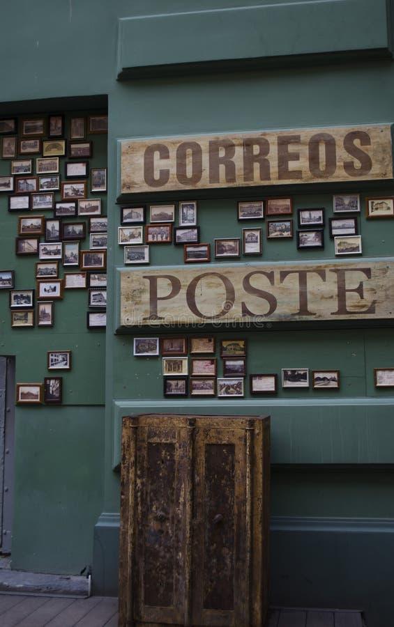 Lviv, Ucrania, Europa: ¡Escondrijo pintoresco, café de la calle en la ciudad vieja Lviv! imagen de archivo libre de regalías
