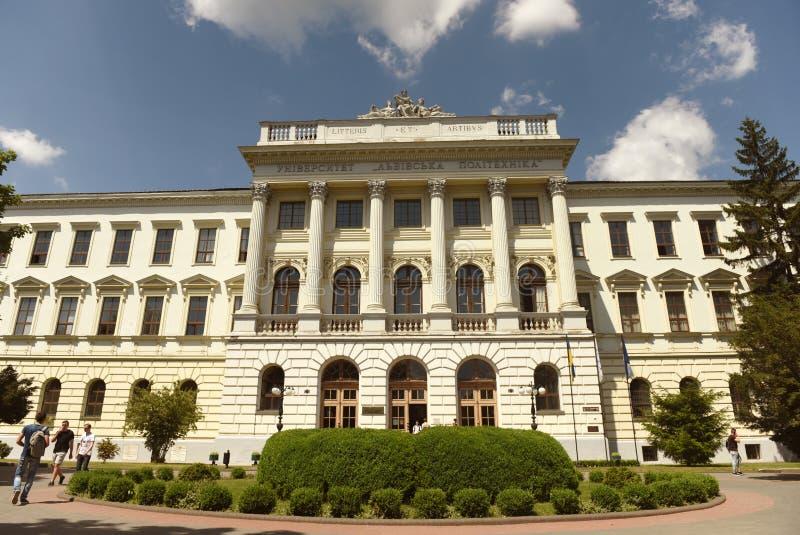 Lviv, Ucrania - junio de 2017: Universidad nacional politécnica de Lviv foto de archivo libre de regalías