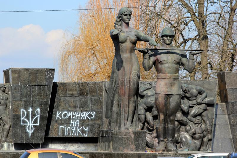 Monument glorifying the victory of USSR in World War II in Lviv, Ukraine royalty free stock photo