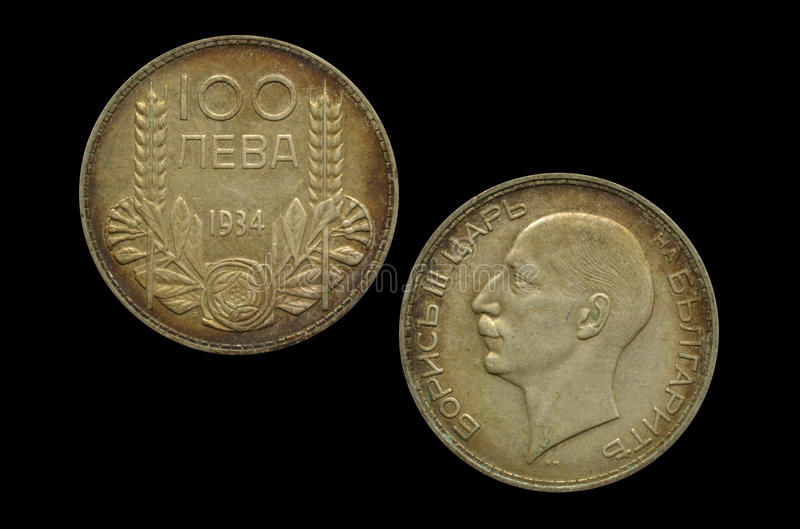 100 lwa Bułgarska moneta 1934 fotografia stock