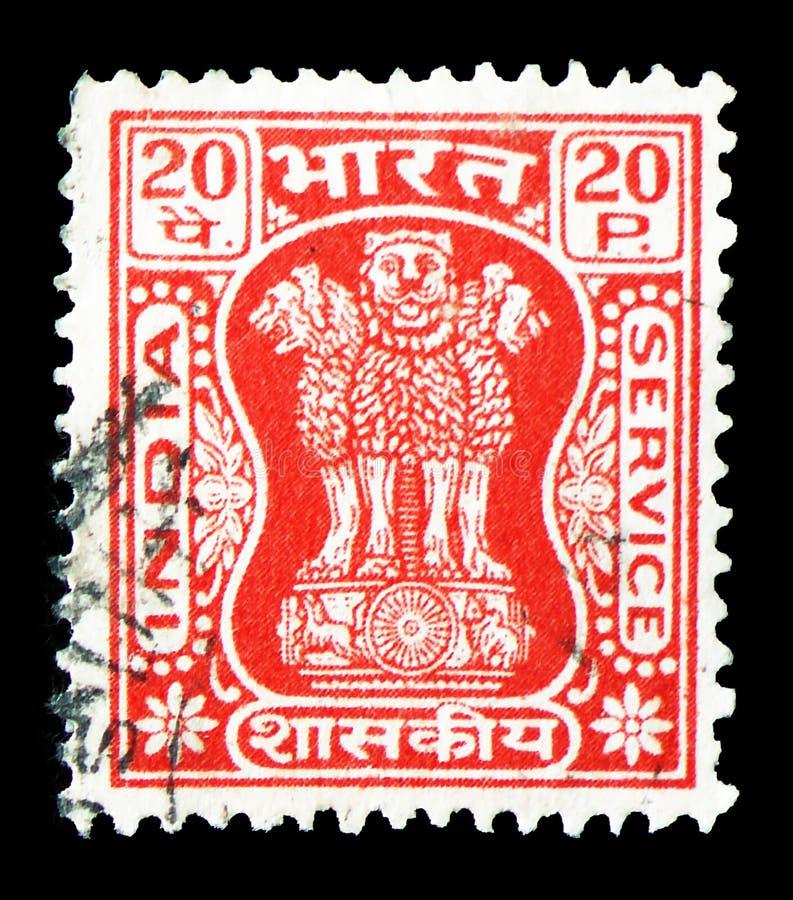 Lwa kapitał Ashoka kolumna, Usługowy seria około 1982, obraz stock